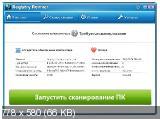 ReviverSoft ReviverSoft Registry Reviver 4.0.0.34 RePack by D!akov [En/Ru]
