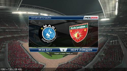 Pro Evolution Soccer 2015 (RUS|ENG) [RePack] �� R.G. ��������