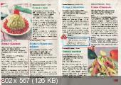 Золотая коллекция рецептов (№128, ноябрь / 2014)