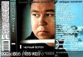 http://i66.fastpic.ru/thumb/2014/1128/c4/25d3113ebe3df1b1d7c6045fce7c4cc4.jpeg