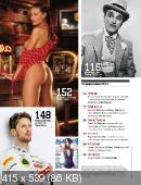 Playboy (№12, декабрь / 2014) Россия