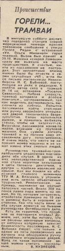 http://i66.fastpic.ru/thumb/2014/1201/0e/9ba814dddf5b62afebbd13777f9a160e.jpeg