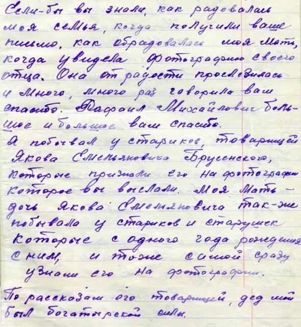 http://i66.fastpic.ru/thumb/2014/1201/9c/ded614aae9936ba20af23c57420c029c.jpeg