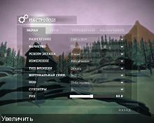 The Long Dark [v 0.4] (2014) PC | Русификатор