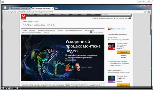 Скринкаст-Мастер. Артём Лукьянов (2014) Видеокурс