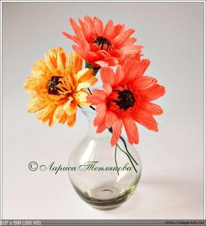 Цветы из гофрированой бумаги E69fb98f6277fd91f49cc73aaca094b8
