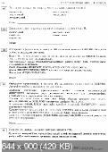 Русский язык Ким 3066