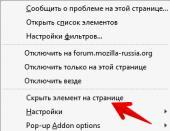 http://i66.fastpic.ru/thumb/2014/1209/d2/484f32809f065667d931307f5acf61d2.jpeg