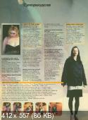 Н.А. Кочнева, Е.В Лаврентьева - Книга рекордов Гиннесса 1999 (1999)