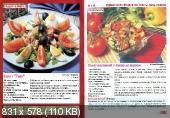 Золотая коллекция рецептов (№145, декабрь / 2014)