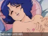 Отдам всю себя / Я вся твоя / Minna Agechau / I'm All Yours / I Give My All [Movie] (1987) LDRip | Persona99