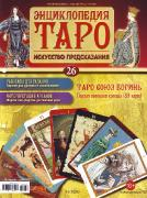 http://i66.fastpic.ru/thumb/2014/1226/c4/f80699ff31906ccebc82f3f766a730c4.jpeg