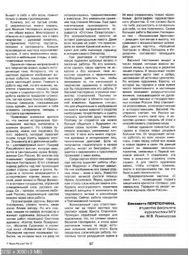 http://i66.fastpic.ru/thumb/2014/1228/d9/_9f039f61b1ed6ee09da54d20e6d21ad9.jpeg