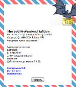 The Bat! Professional Edition 6.7.7 Final