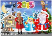 «Новогодняя история -2015» (рус/укр) для Adobe After Effects (Videoitem)