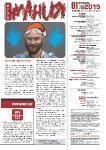 Игромания №1 Январь (2015, Игровой журнал, PDF)