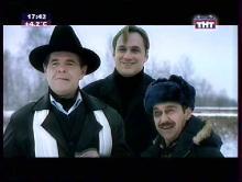 С Новым годом, с новым счастьем! (2003) TVRip