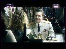 � ����� �����, � ����� ��������! (2003) TVRip