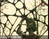 Метафора - Владимир Жбанов (2006) DVB от AND03AND