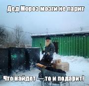 Фотоподборка '220V' 02.01.15