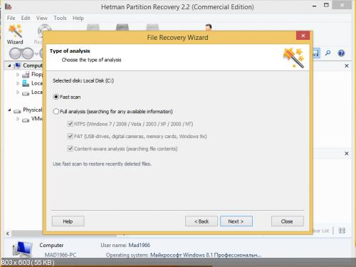 Hetman Partition Recovery 2.2 Repack by Mad1966 (2015) [ML+RUS]