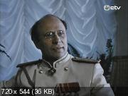 На арене - Лурих (1983) TVRip