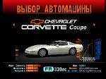 Gran Turismo 2 (PS1 RGR RUS)