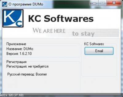 DUMo 1.6.2.10 Portable Rus