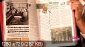 �������. ����� ��� �� 1946 �� 1960 ���� [05.11] (2014) WEBRip 720p