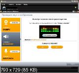 ooVoo 3.6.6.26 ML/Rus Final + Portable by KGS