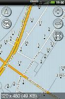 Garmin: City Navigator Russia NT Navicom 2015.40 (январь 2015)