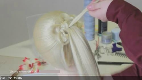 Уколова М.В. Школа плетения кос (2013) Обучающее видео