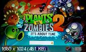 Plants vs. Zombies 2 v.3.2.1
