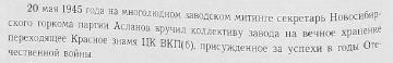 http://i66.fastpic.ru/thumb/2015/0204/93/9f8bdb84e22e04a8e3aecb765ba67a93.jpeg