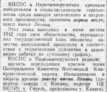 http://i66.fastpic.ru/thumb/2015/0204/96/08c2c0cb0d317b723f3d5deb48971c96.jpeg