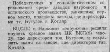 http://i66.fastpic.ru/thumb/2015/0204/9a/a74b36a4c91dfbc5b81b1f275103809a.jpeg