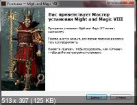 Might and Magic: Classic Collection (1998-2002) PC