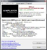 The KMPlayer 3.9.1.133 RePack by 7sh3 DC 18.02.2015
