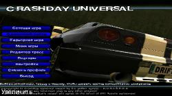 CrashDay Universal HD v 1.12 (2011/RUS/ENG/PC)