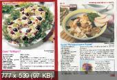 Золотая коллекция рецептов (№19, февраль / 2015)