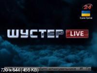 ������ LIVE (������� �� �������) (2015) IPTVRip