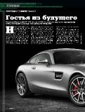 http://i66.fastpic.ru/thumb/2015/0221/96/ee7d23aa08ae5811bcc5924f30de6096.jpeg