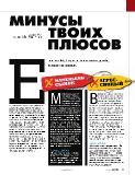 http://i66.fastpic.ru/thumb/2015/0221/d3/642e7c1e8b6c3107a70c9fed2e7202d3.jpeg