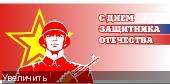 http://i66.fastpic.ru/thumb/2015/0223/67/b3b61fe52be52ca57a5db2887028e967.jpeg