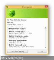 Dr.Web Security Space 9.1.1.09290 [Multi/Ru]