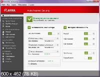 Avira Antivirus Premium 2013 13.0.0.3885 [Ru]