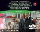 http://i66.fastpic.ru/thumb/2015/0225/70/82746de10088f7a384abf600d918e370.jpeg