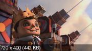 Король - Солнце (2012) WEBRip