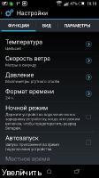 Weather Live 3.7.83 – прогноз погоды для Android