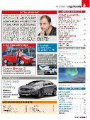 Автомир №01-10 (Январь-Февраль) (2015) PDF